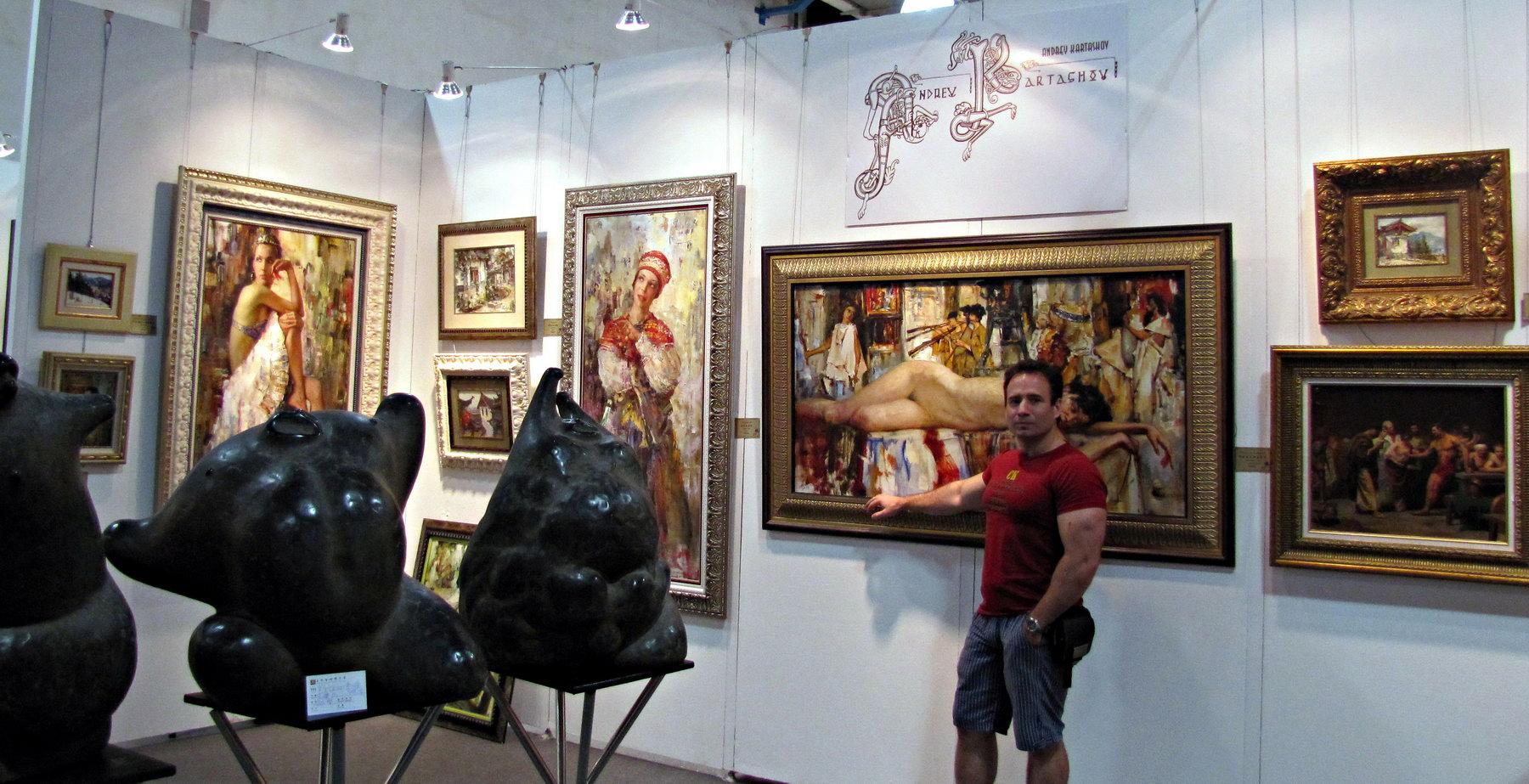 Shanghai Art Expo 2011