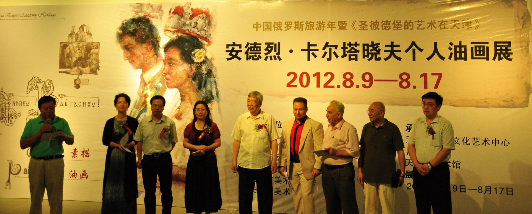 Solo show at the Tianjin National Art Museum 2012